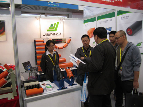 Attend 2014 China Mining exhibition show
